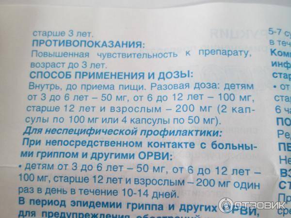 Фуразолидон таблетки 50 мг 20 шт. анжеро-судженский химико-фармацевтический завод