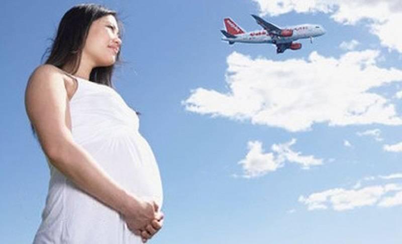 Можно ли совершать перелеты во время беременности?