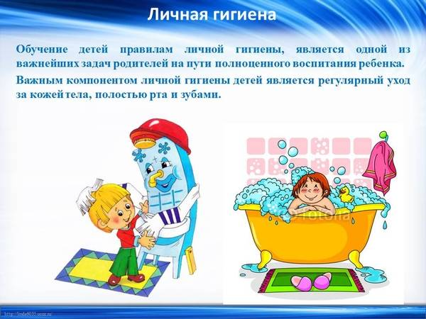 Гигиена мальчиков от 1 года до 6 лет