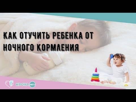 Как отучить вашего ребенка мочиться в кровать
