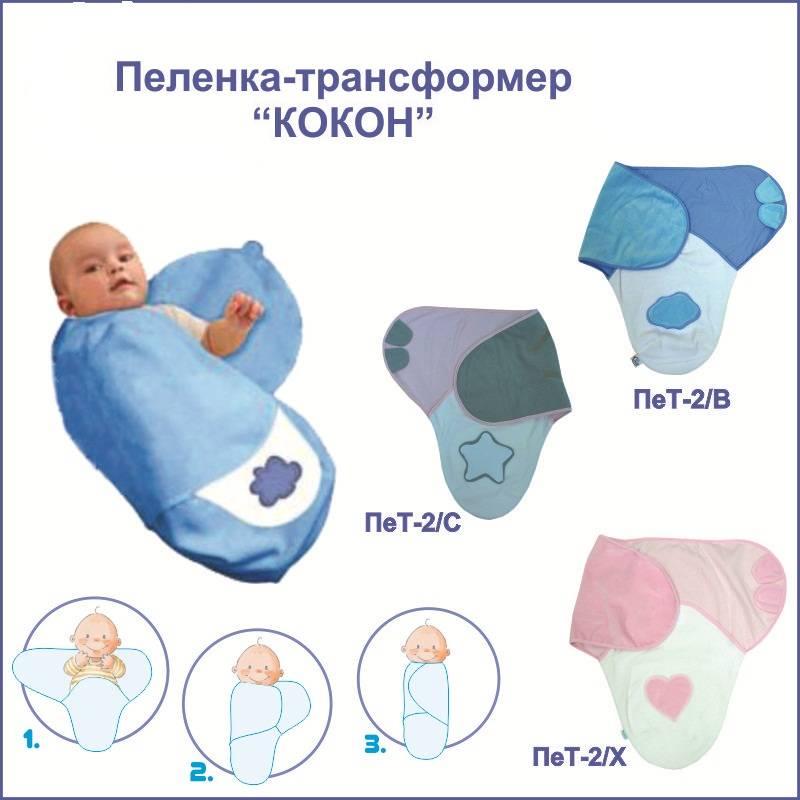 Каким должен быть размер пеленок для новорожденного?