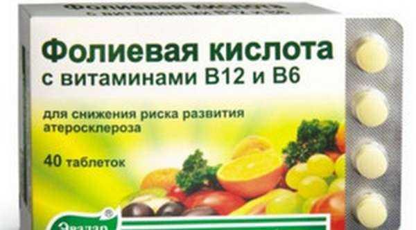 Витамин b9 (фолиевая кислота) - что показывает анализ, норма, цена | медицинский центр - медпросвет