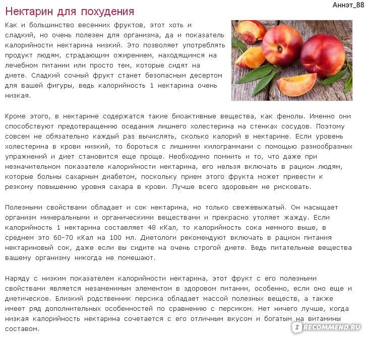 Апельсин при грудном вскармливании: можно ли кушать фрукт кормящей маме, когда его нельзя употреблять при гв, и правила введения в рацион