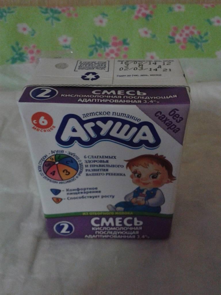 Лучшая жидкая адаптированная молочная смесь для детей