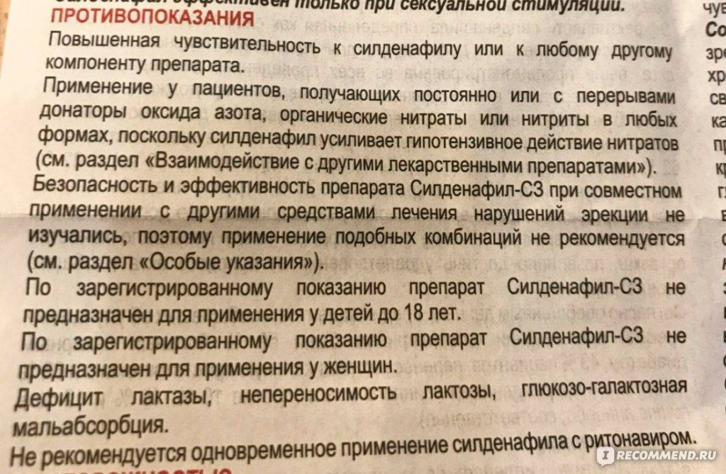 Хофитол в новокузнецке - инструкция по применению, описание, отзывы пациентов и врачей, аналоги