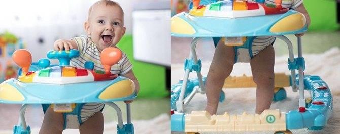 С какого возраста можно ребенка сажать в ходунки и стоит ли это делать?