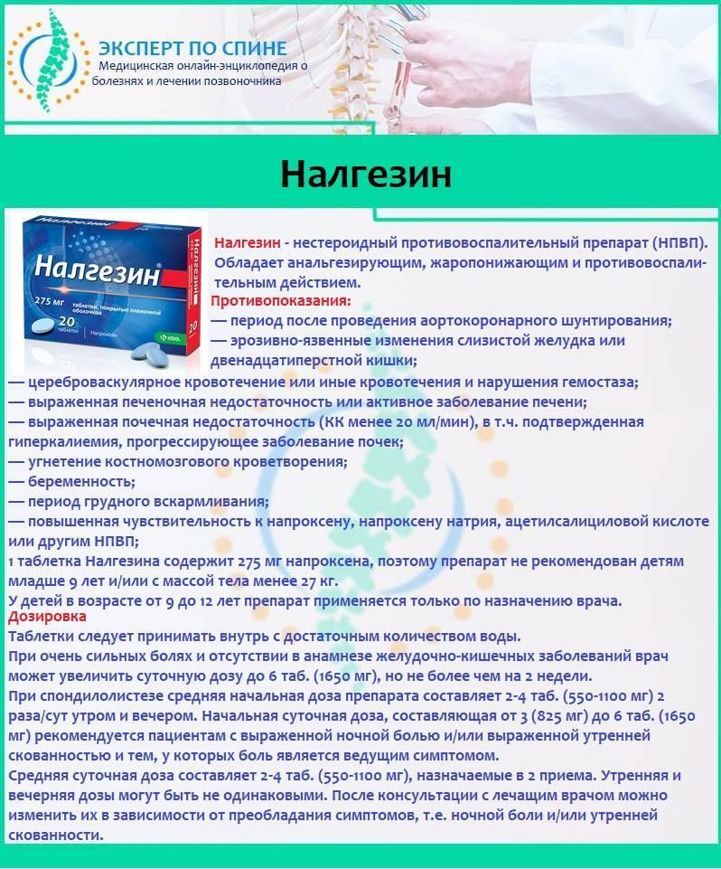 Топ-17 лекарств от кашля - рейтинг хороших средств 2021