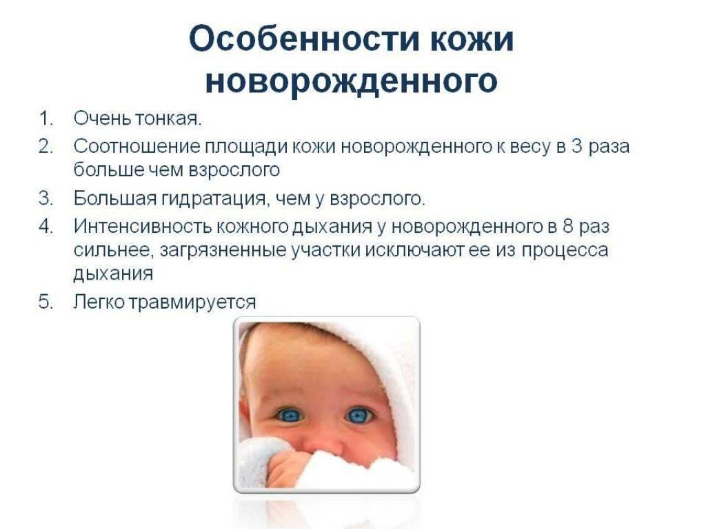 Особенности ухода за недоношенными детьми в домашних условиях