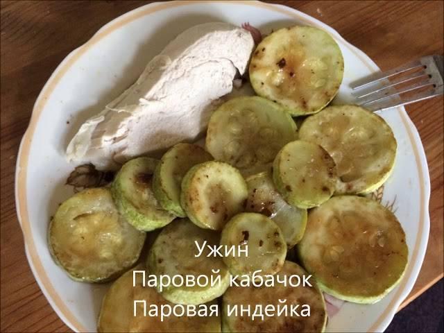 Кабачок – источник энергии и витаминов для кормящей мамы и малыша