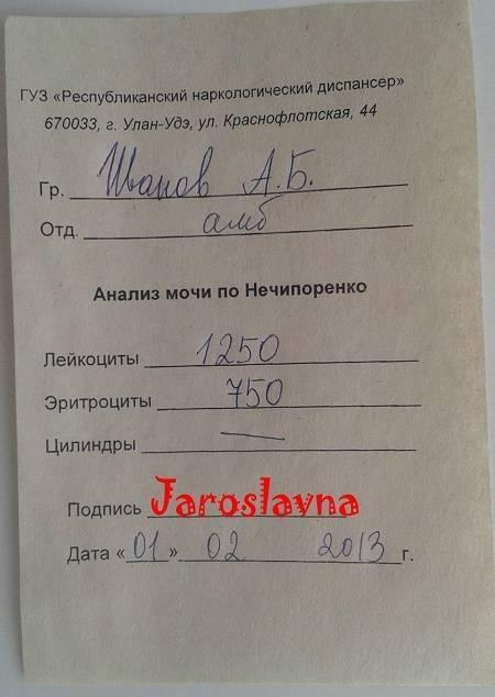Нормы анализов крови и мочи у детей | vitalab37.ru