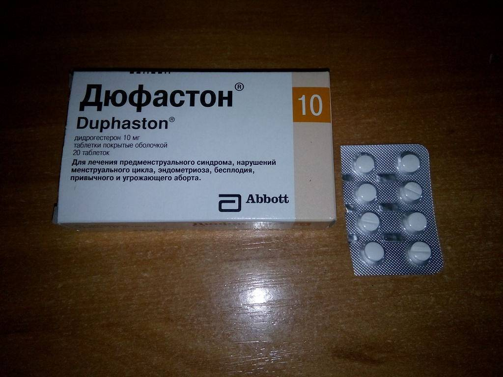 Какие таблетки назначают для прерывания беременности * клиника диана
