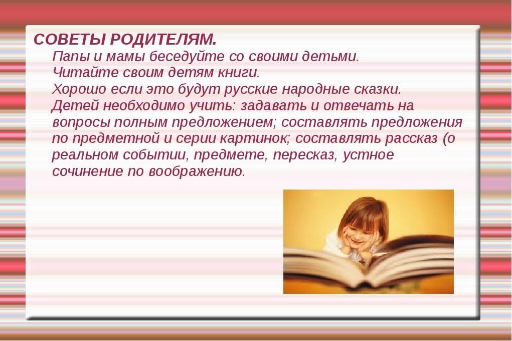 Как легко научить ребёнка писать школьные сочинения