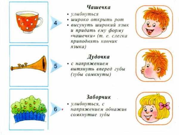 Как развивать речь малыша