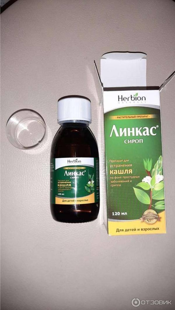Чем лечить сухой кашель: топ-5 препаратов