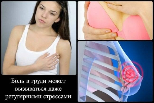 Боль в молочных железах: норма или патология?