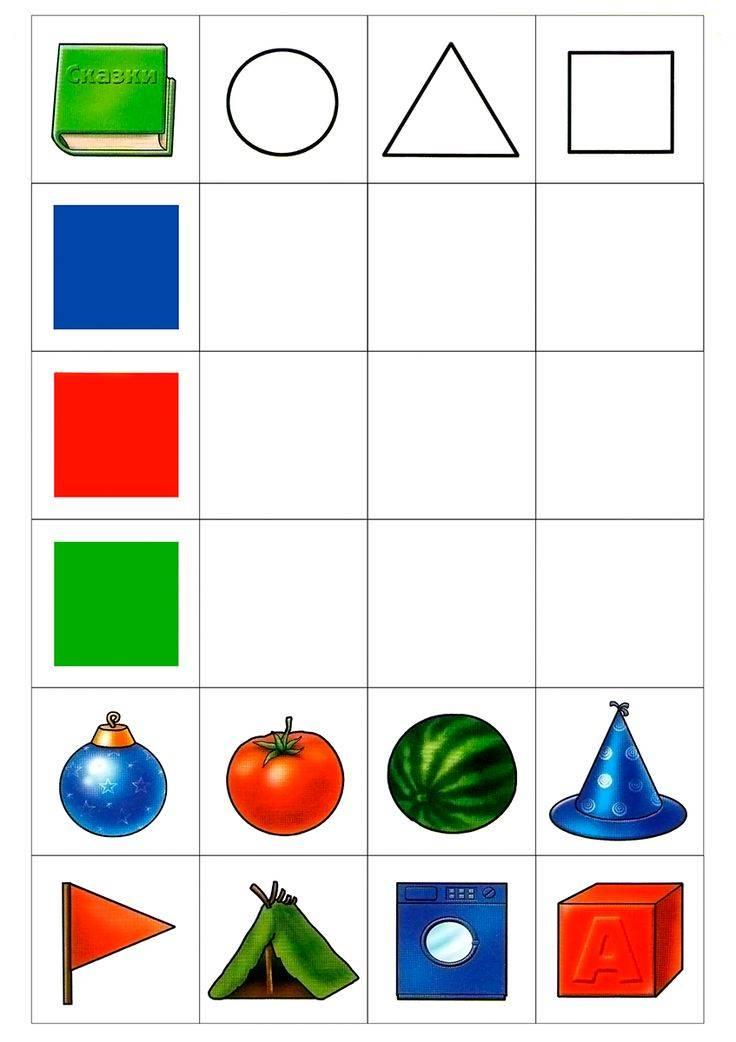 Дидактические игры по фэмп, сделанные своими руками