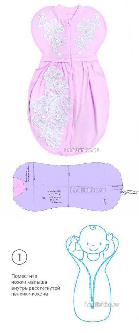 Конверт спальный для новорожденных своими руками | babytut