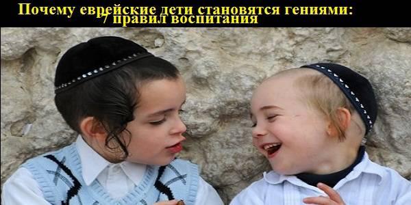 7 еврейских мудростей, чтобы дети помогали родителям в старости