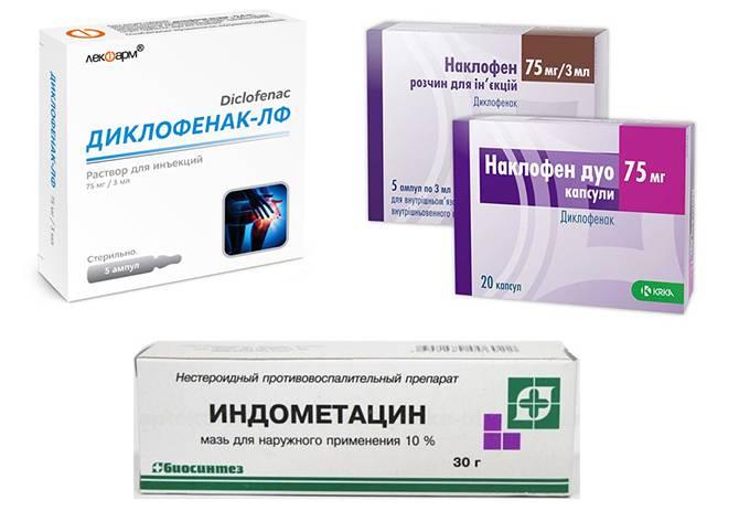 Некоторые лекарства в ревматологии