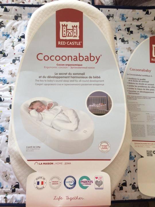 Люлька-кокон для новорожденных: как выбрать, рейтинг производителей