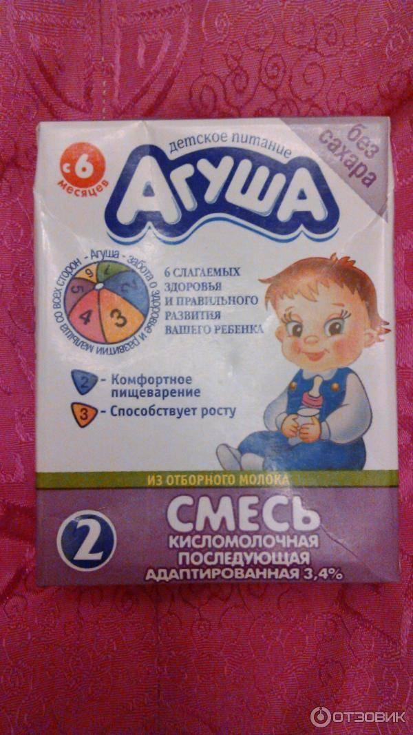 Детские кисломолочные смеси