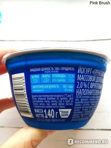 Можно ли йогурт при грудном вскармливании?