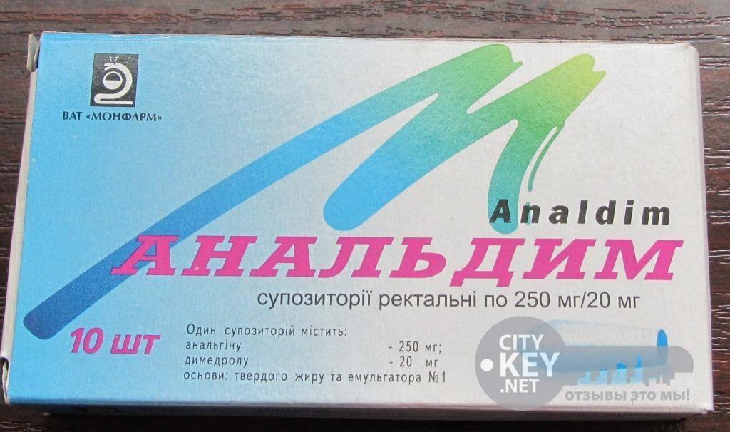 Свечи анальдим: инструкция по применению, цена и отзывы - medside.ru