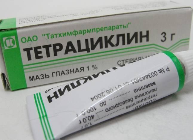 Тетрациклин - инструкция по применению, описание, отзывы пациентов и врачей, аналоги