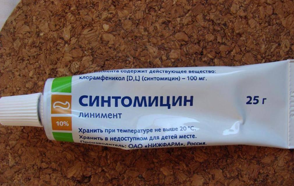 Синтомициновая мазь: инструкция по применению для детей, действие препарата при различных заболеваниях
