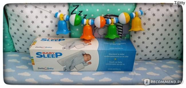 Особенности подушки позиционера для сна новорождённого: отличия по видам