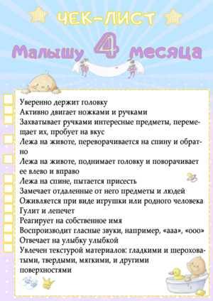 Развитие ребенка в 7 месяцев - физическое и психоэмоциональное, умения и навыки, занятия с грудничком