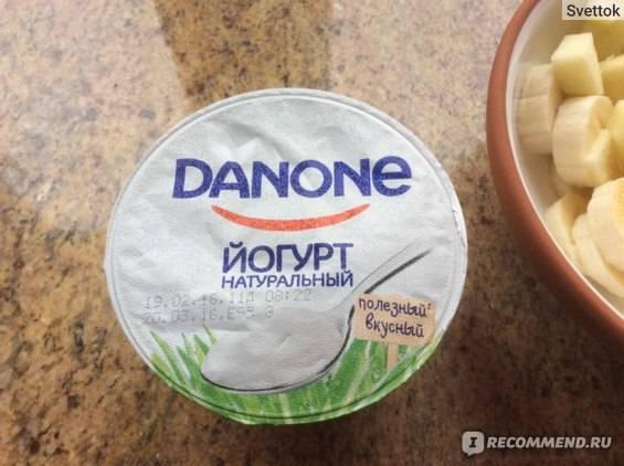 Можно ли йогурт при грудном вскармливании, в том числе с добавками