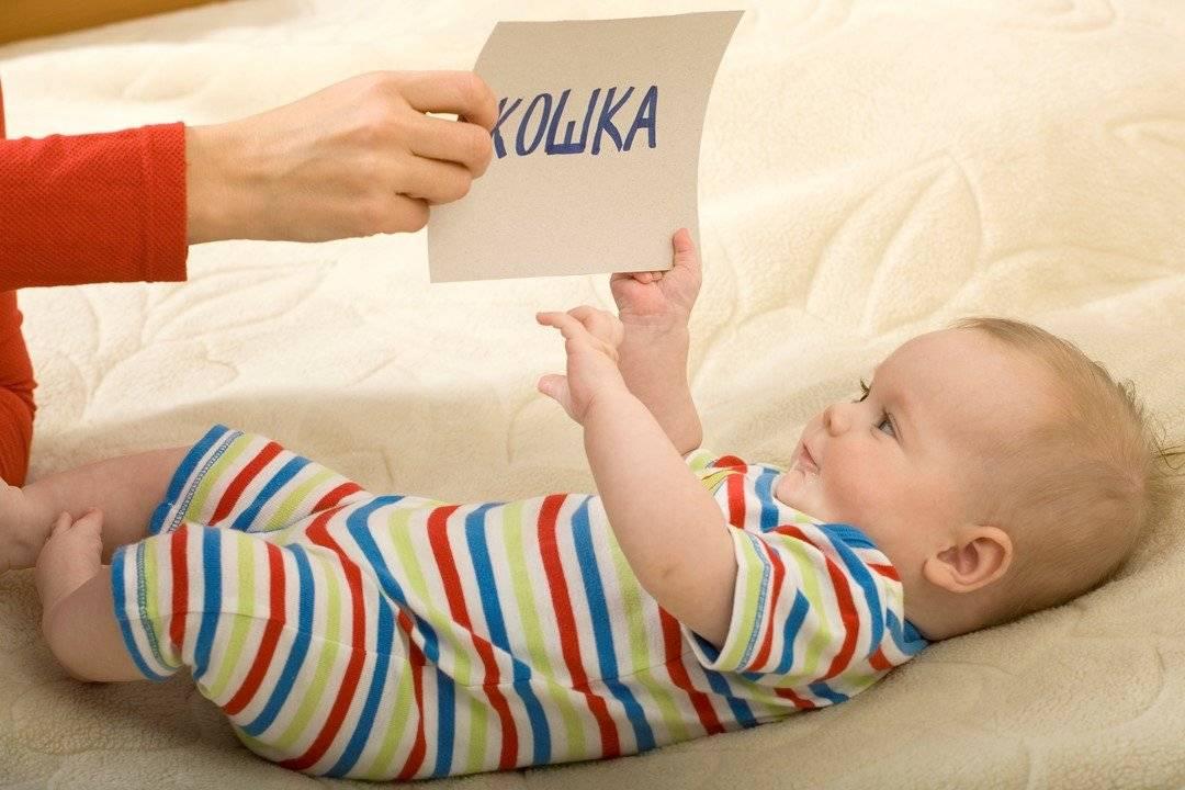 Карточки домана и его методика раннего развития: стоит ли заниматься с малышом