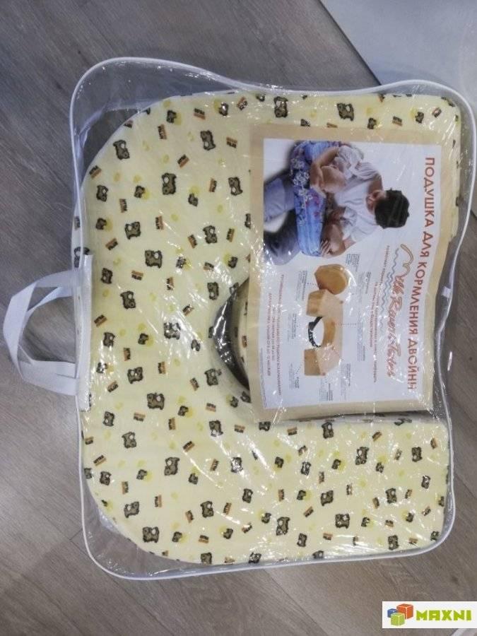Выбираем удобную подушку для двойняшек и для их мамы