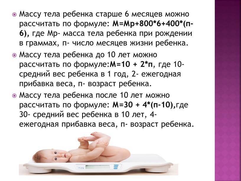 Что должен уметь ребёнок в возрасте 2 месяца. развитие новорожденного в 5, 6, 7, 8 недели жизни | fabimilk