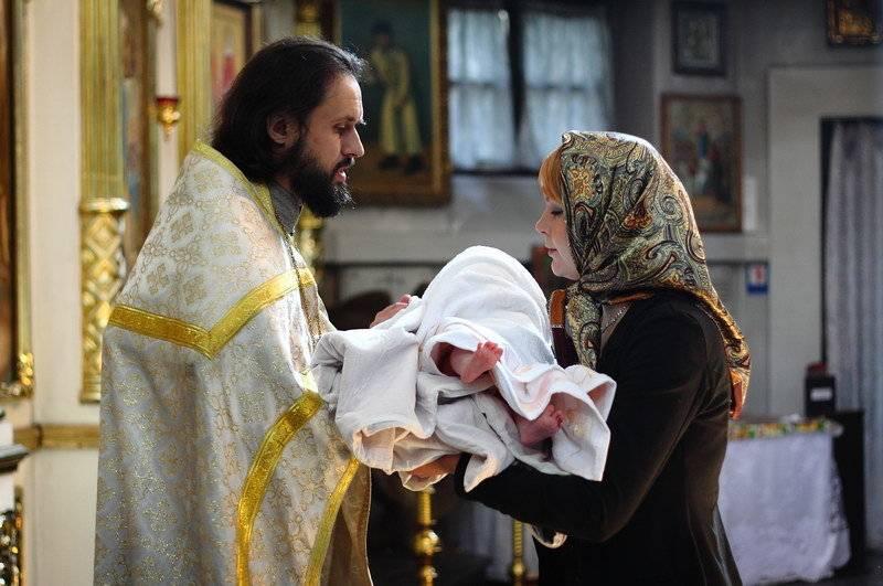 Как проходит крещение ребенка: правила в церкви на 2020 год