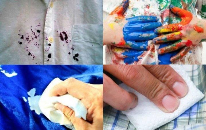Чем отмыть фломастер и перманентный маркер с кожи ребенка?