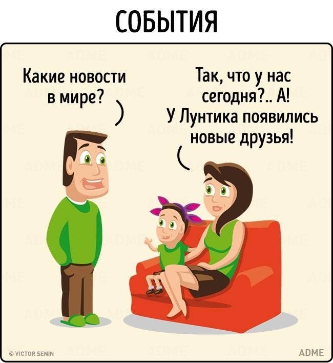 Что важно помнить мужьям оженах вдекрете   uduba.com