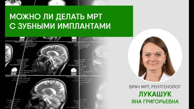 Можно ли делать МРТ беременным на ранних и поздних сроках: томография головного мозга, позвоночника