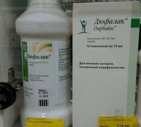 Лактулоза: описание, инструкция, цена | аптечная справочная ваше лекарство