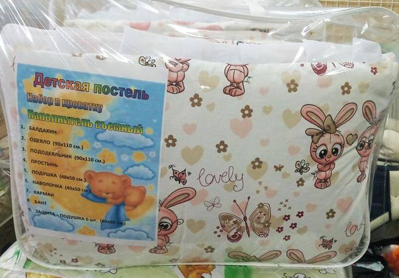 Размеры детского постельного белья в кроватку: стандарты для одеяла, простыни, подушки и пододеяльника