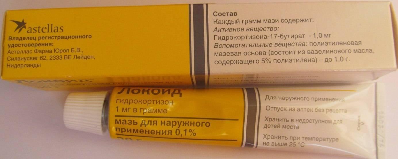 От зуда негормональные мази аллергии негормональные