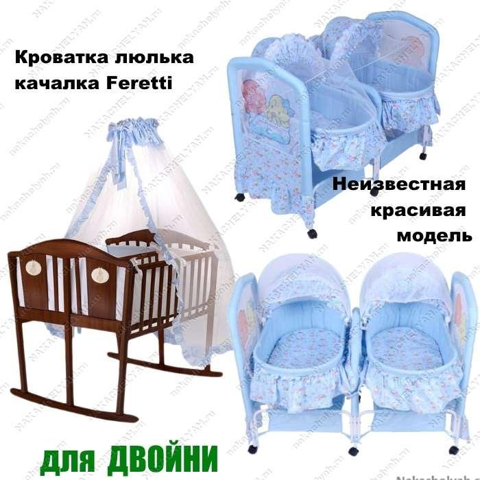 Кроватки для новорожденных – выбираем безопасную и удобную кровать для малыша (110 фото)