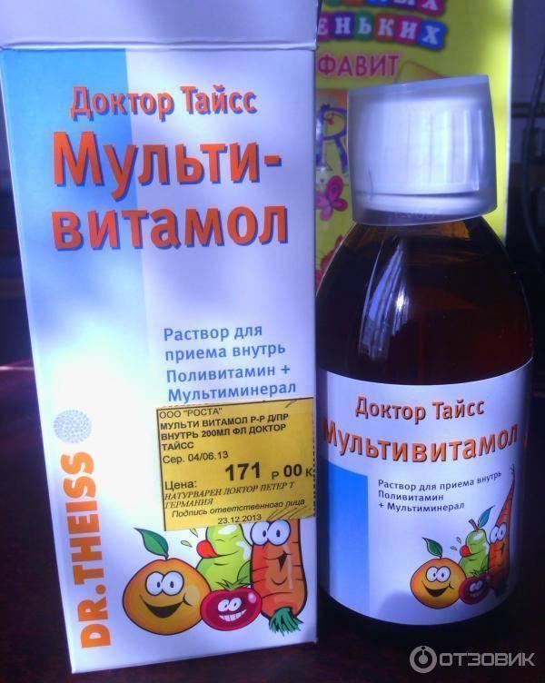 Витамины для детей с 3 лет: какие лучше для иммунитета