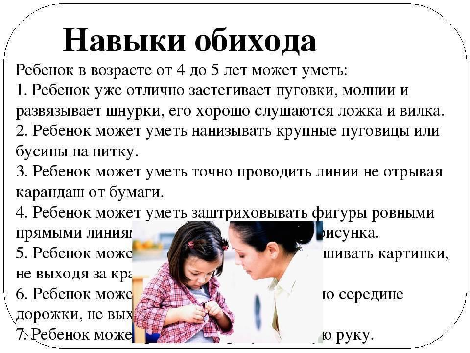 Развитие ребенка в 7 месяцев: навыки, умения, режим дня