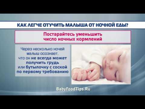 Как отучить ребенка от грудного вскармливания