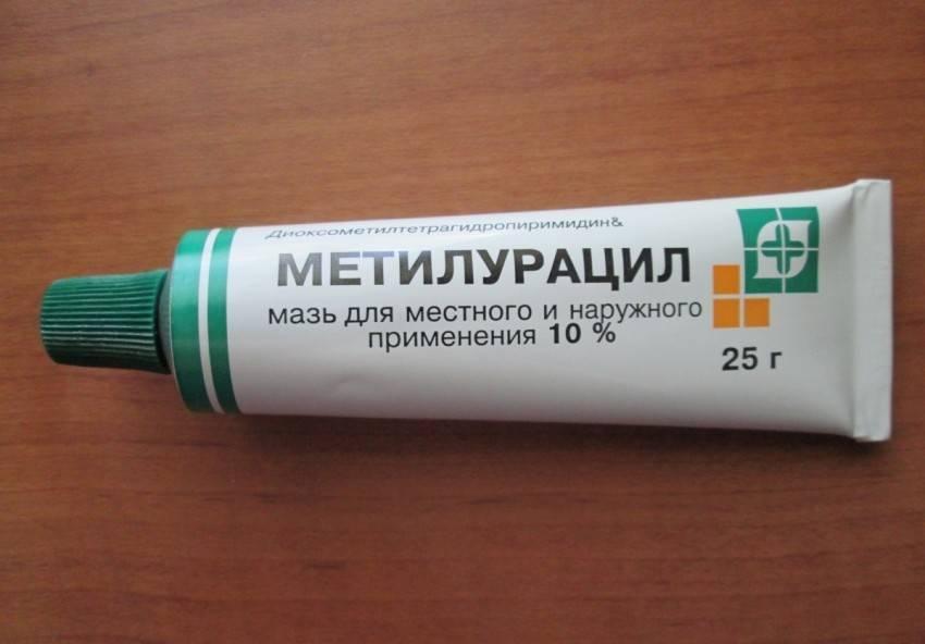 Заживляющее средство для кожи для детей