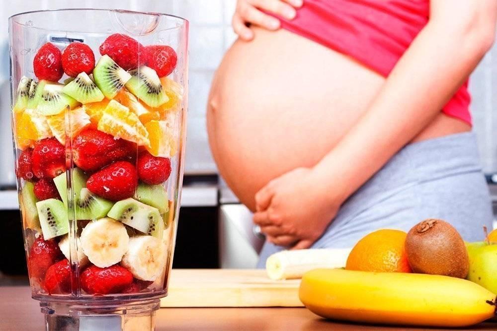 Рациональное питание беременных
