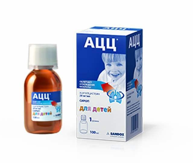 Ацц сироп 20 мг/мл флакон 200 мл   (sandoz [сандоз]) - купить в аптеке по цене 353 руб., инструкция по применению, описание
