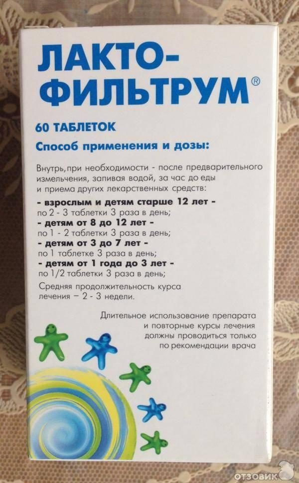 Абсорбенты при отравлении для детей